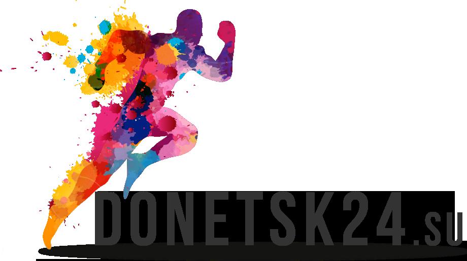 Донецк24